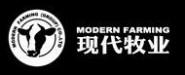 现代牧业(集团)有限公司