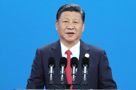 """习近平在""""一带一路""""国际合作高峰论坛开幕式"""