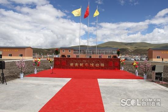 四川省甘孜州理塘县有了牦牛绒制品加工基地
