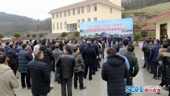 四川:古蔺县发展肉牛养殖项目 助农增收脱贫